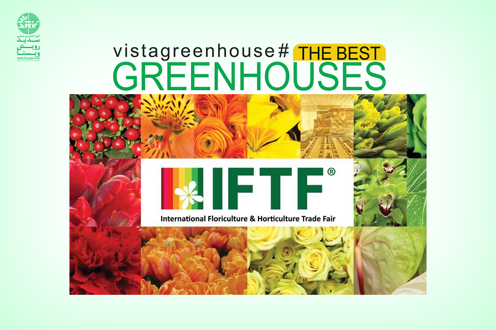 The presence of SRV Group Agricultural Structures on IFTF