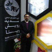 اصفهان96(2)