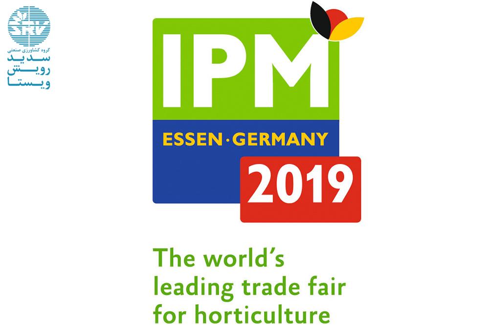 بازدید گروه سدید رویش از نمایشگاه IPM آلمان