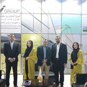 ایران سبز 98(4)